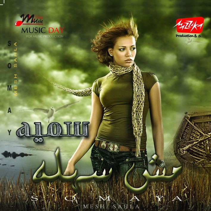 Mesh Sahla