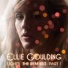 Lights (The Remixes), Pt. 1 - EP