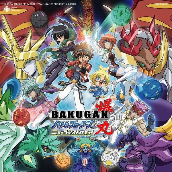 "TV Animation Bakugan Battle Brawlers New Vestroia Opening Theme ""Cho!  Saikyo! Warriors"" - Single by Psychic Lover"