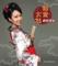 Aiaidaiko - Yuki Maeda Mp3