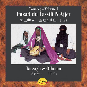Benomar - Touareg - Imzad Du Tassili N'Ajjer, Vol. 1