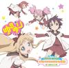 """Yuriyurararara Yuruyuri Daijiken (TV Anime """"Yuru Yuri"""") - EP - Nanamori-Chu☆Goraku-Bu"""