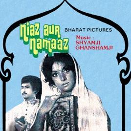 Zalim teri taqat ka nasha (niaz aur namaaz / soundtrack version.