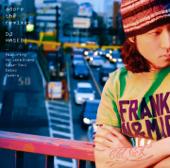 Adore the Remixes - EP (feat. Adriana Evans, Emiko, sugar soul & Zeebra)