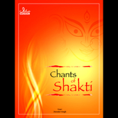[Download] Devi Suktam (Shlokas 12-17) MP3