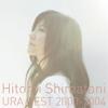 Z!Z!Z! -Zip!Zap!Zipangu!- - Hitomi Shimatani