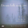 Dream Folk Songs 2000 (드림포크송 2000), Vol. 6 - Various Artists