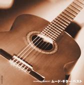 ダイヤモンド◇ベスト ムード・ギター ベスト