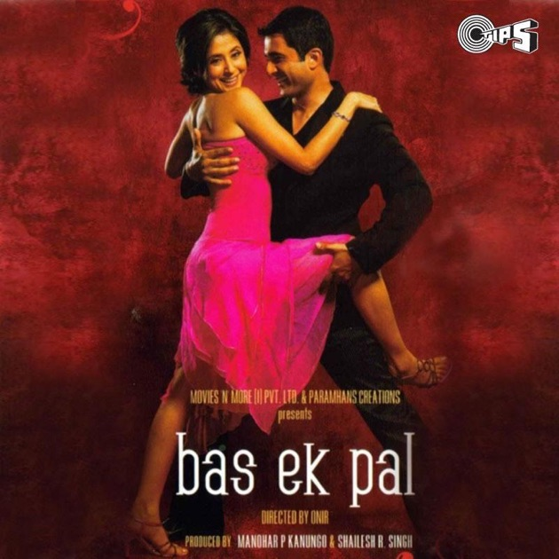 Ek Samay Main To Tere Dilsejudatha Song Download: Bas Ek Pal (Original Motion Picture Soundtrack) By Mithoon