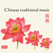 Chinese Traditional Music-Yan Ani