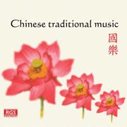 Chinese Traditional Music - Yan Ani - Yan Ani