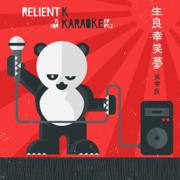 Is for Karaoke, Pt. 2 - Relient K - Relient K