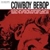 Cowboy Bebop (Original Soundtrack) - シートベルツ 他
