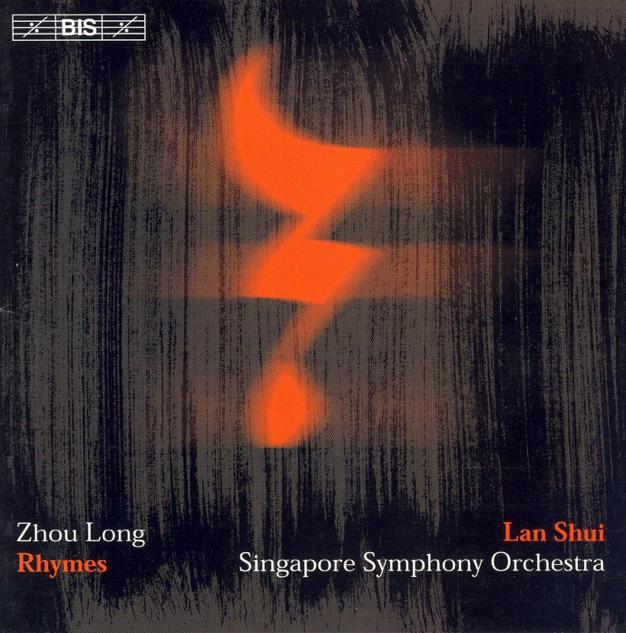 zhou-long-rhymes