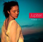 Jupiter~平原綾香ベスト~