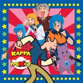 The Kappa Mikey Karaoke Movie Soundtrack
