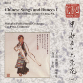 China Chinese Songs and Dances, Vol. 1