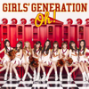 All My Love Is For You - Girls' Generation