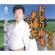Oshidorikaidoumeotobana - Hidehiro Hisatune