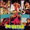 Do Ustad Original Soundtrack EP