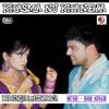 Khasma Nu Khaneya Single
