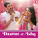 Daawat-e-Ishq (Original Motion Picture Soundtrack) - Sajid - Wajid
