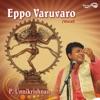 Eppo Varuvaro