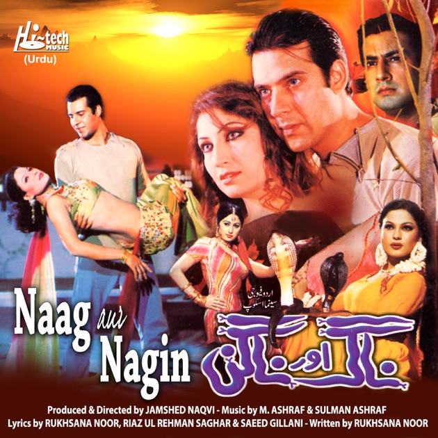 List of Synonyms and Antonyms of the Word: Nagin Movie