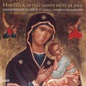 J'élèverai la coupe du salut (Chant de communion) artwork