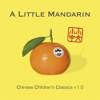 Happy Birthday – 生日快乐 - A Little Mandarin