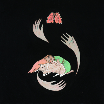 Fineshrine - Purity Ring song