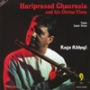 Hariprasad Chaurasia His Divine Flute