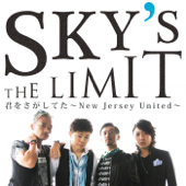 君をさがしてた~New Jersey United~