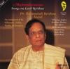 Mukundarasam Songs On Lord Krishna