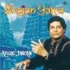 Bhajan Yatra Vol 2