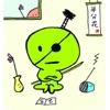 DATE FM開局25周年メッセージソング 半分花~RADIO EDIT - Single ジャケット写真