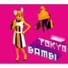 Tokyo Bambi - EP ジャケット写真