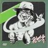 Jeon Young Rok - Jeon Yeong Rok 2 Album