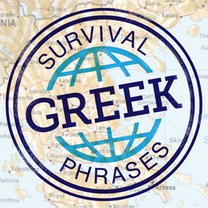 Greek - SurvivalPhrases