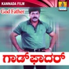 God Father Original Motion Picture Soundtrack EP