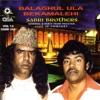 Balaghul Ula Bekamalehi Live