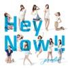 Hey Now!! - EP ジャケット写真