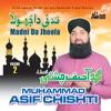 Madni Da Jhoola Vol 2 Islamic Naats