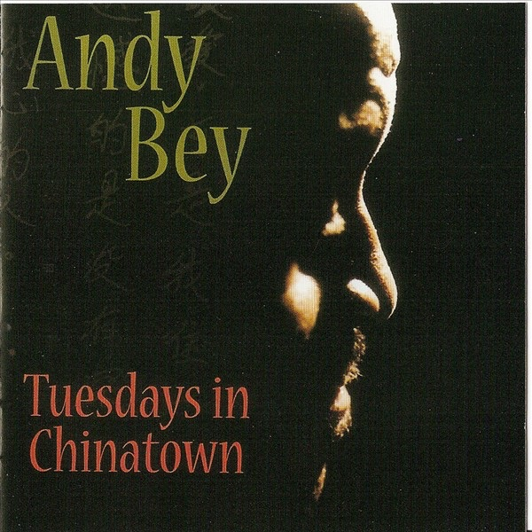 Andy Bey - Just Friends