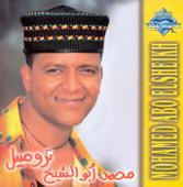 Áaida Bloum - Mohammed Abu El Sheikh