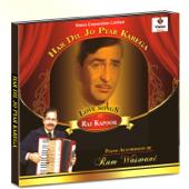 [Download] Ik Din Bik Jayega (Original) MP3
