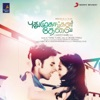 Pudhumughangal Thevai (Original Motion Picture Soundtrack)