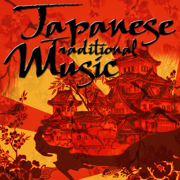 Japanese Traditional Music - Various Artists - Various Artists