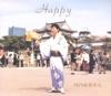 花(Produced by ディック・リー) - Single ジャケット写真