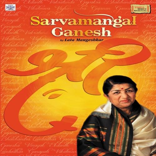 DOWNLOAD MP3: Lata Mangeshkar - Shri Lakshmi - Vinayak